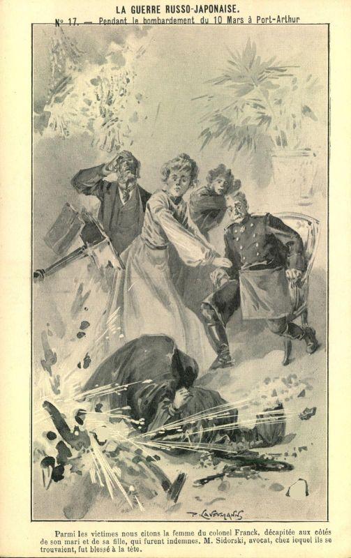 1904/1905, RUSSO-JAPANESE WAR - Russisch-Japanischer Krieg, unused