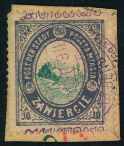1916, ZAWIERCIE: 10 Fen Stadtpostmarke mit schwarzem Aufdruck auf Briefstück