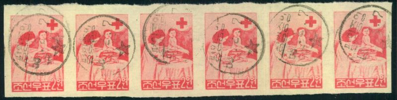 1957, 20 W RED CROSS, strip of six each stamp individually postmarked. The strip is folded between stamp 4 and 5.