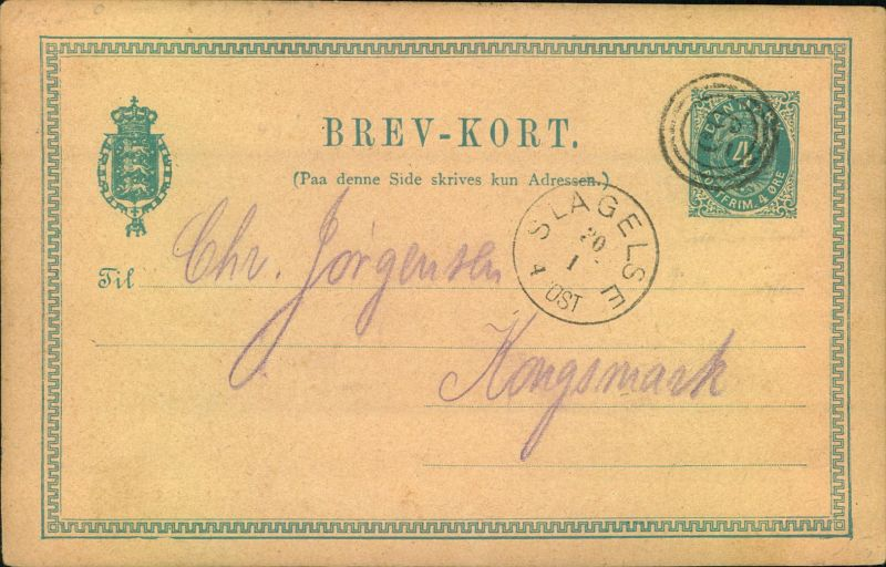 1884, 4 Öre stationery card tied by numeral