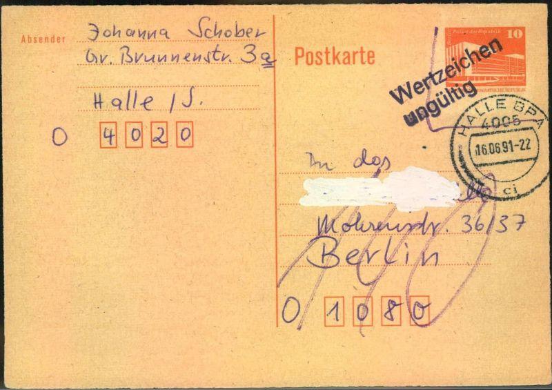1991, Ganzsachenkarte 10 Pfg. orange ab HALLE 4005-16.06.91 mit L2 Wertzeichen ungültig