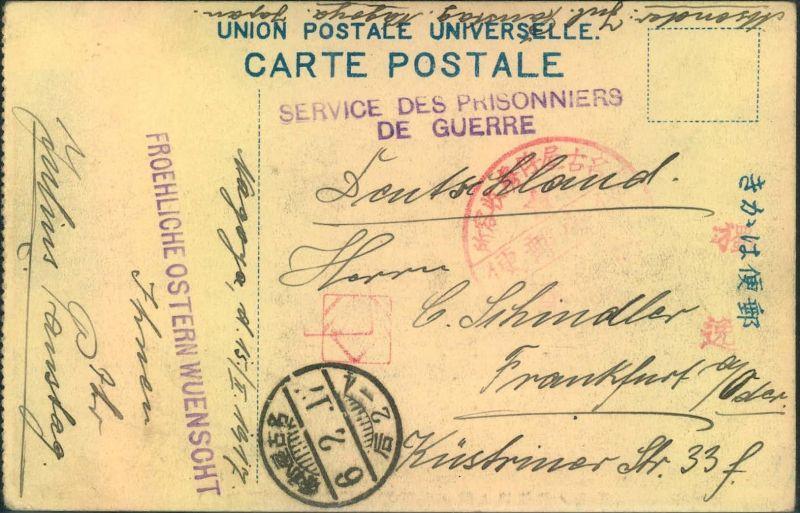 1917, NAGOYA, Osterkarte aus dem Lagermit Ansicht der Bucht adressiert nach Frankfurt.