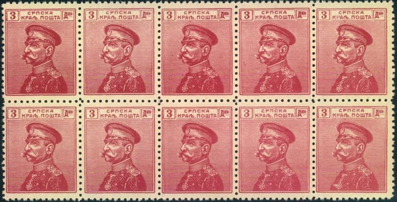 1911, 3 Dinar King Peter I mnh block of 10 (Yvert No. 103, cv 750 € - Michel No. 105