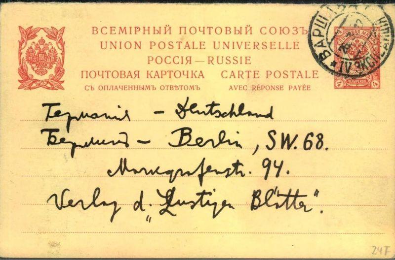 RUSSIA/SOVJETUNION: break up postal history dealer`s stock - 1912 WARSZAWA