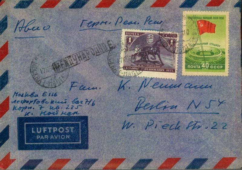 RUSSIA/SOVJETUNION: break up postal history dealer`s stock - 1956