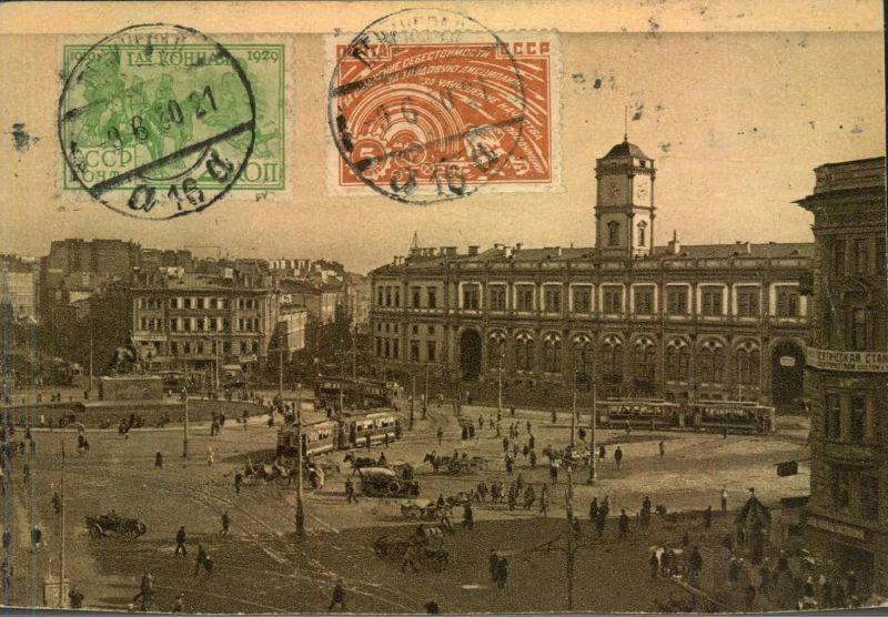 RUSSIA/SOVJETUNION: break up postal history dealer`s stock - 1930