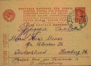 RUSSIA/SOVJETUNION: break up postal history dealer`s stock - 1936