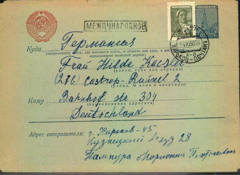 RUSSIA/SOVJETUNION: break up postal history dealer`s stock - 1958