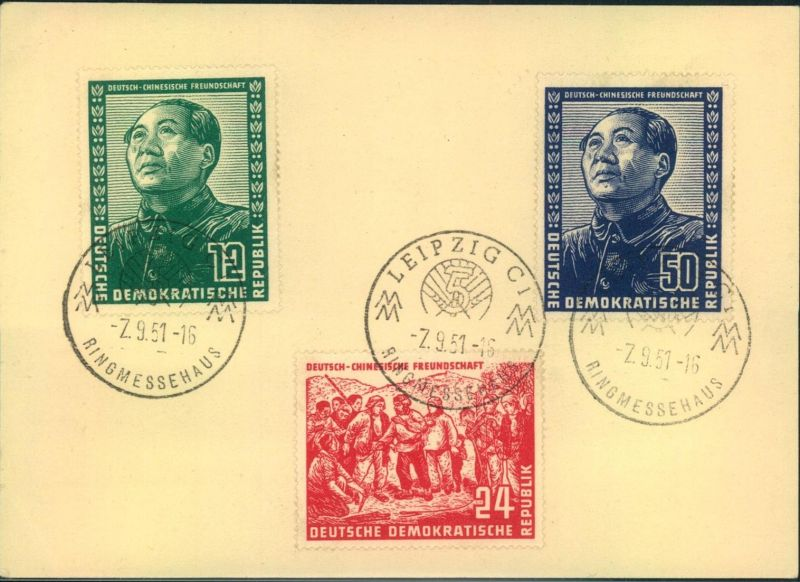 1951, GDR/DDR: Mao, German-Chinese Friendship with LEIPZI FAIR special mark