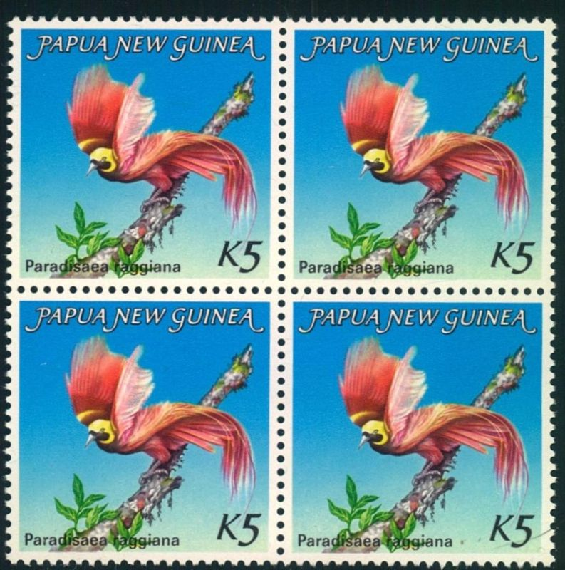 Brids of Paradise (Paradisaea raggiana) of papua New Guinea (Michel No. 478 block of 4 mnh)