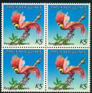 Brids of Paradise (Paradisaea raggiana) of papua New Guinea (Michel No. 478 block of 4 mnh)