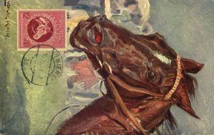 1944, Grosser Preis von Wien - Maximumkarten RR! - Pferde - horses - chevaux