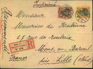 1904, Vorderseite einer schweren Auslandsdrucksache 25 Pfg. Germania MeF