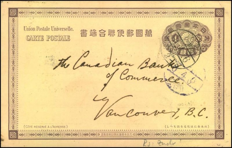 1907: 4 Sen postal stationary with private imprint