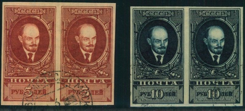 1926, 5 and 10 Rbl. imperforated pair