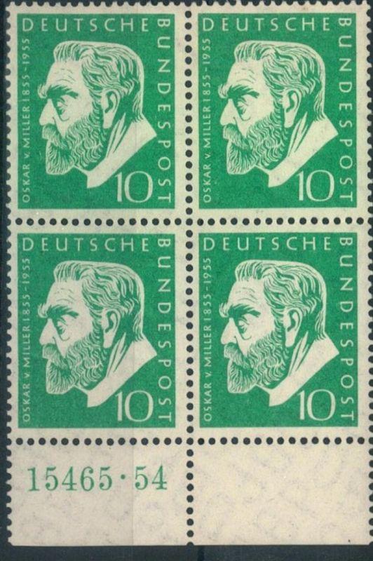 1954, Miller postfrischer Viererblock mit HAN