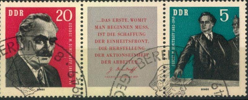 1962, DIMITROFF Zusammendruck (893/894), SSt, Michel 70,-