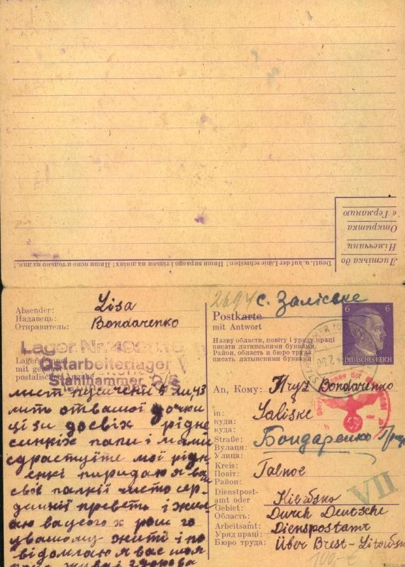 1943, Ostarbeiterkarte aus Lager