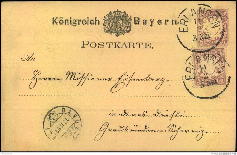 1881: 5 Pfg. Wappen lila mit Wz 2 als bildgleiche Mischfrankatur auf 5 Pfg. Ganzsachenkarte ab ERLANGEN in die Schweiz.