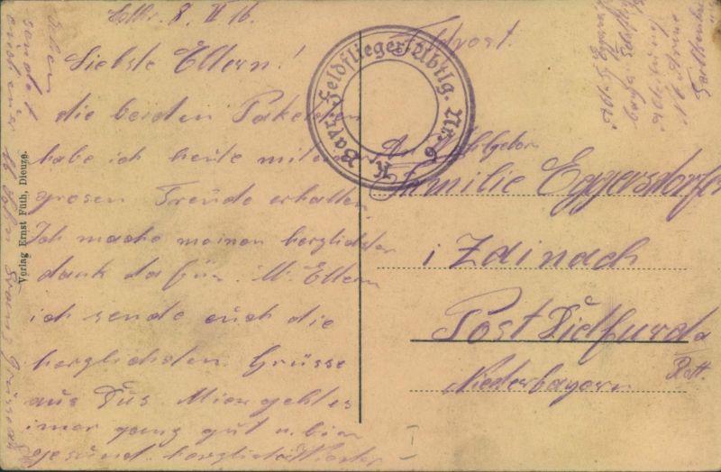 1916, Feldpost WK 1, Briefstempel