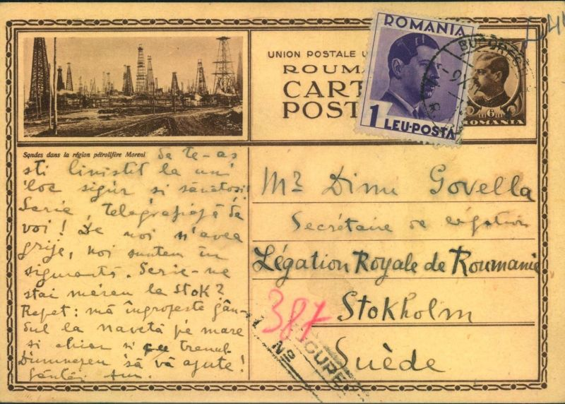 1939, registered stat. card aprated with 1 Leu to