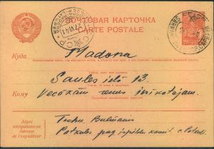 1941, Lettland/Latvia, 20 Kop. stat. card from