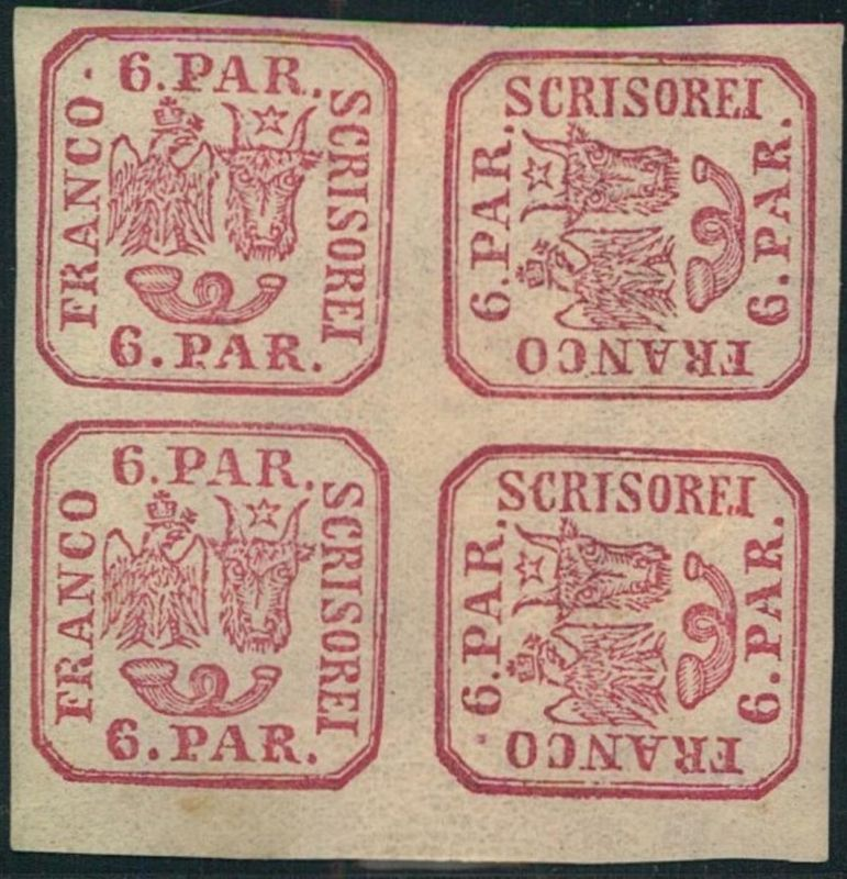 1864, 8 Parale mint block of four with tete beche pair