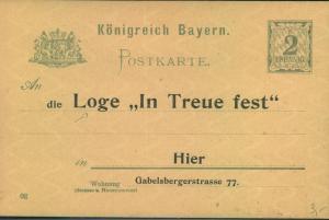 1902, BAYERN, 2 Pfg. Pribatganzache
