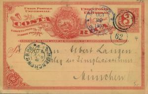 1901, INCOMING MAIL- Ganzsachenkarte aus San Jose, Costa Rica