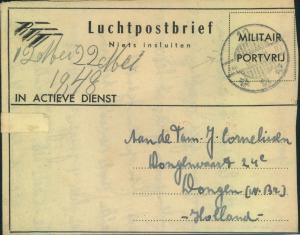 1948, military letter via airmail