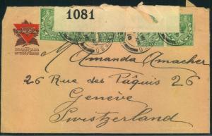 GREAT BRITAIN, 1916: censored YMCA envelope to Geneva