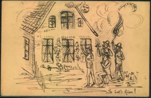 1888, handillustrierte 5 Pfg. Ganzsachenkarte ab SULINGEN