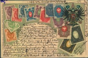 1905, Russian stamps on ppc. Stamp missing