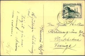 1939, picturer card with TPO