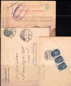 1880/1918, 11 covers and cards including POW and stationeries