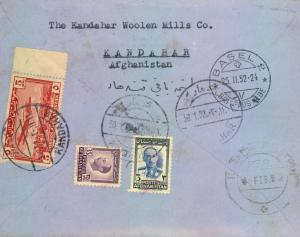 1952, AFGHANISTAN registered letter - see scan