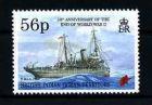 Bild zu E18153)Schiffe, B...