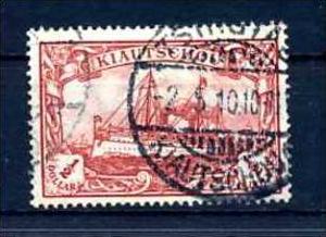 Z58887)Kiautschou 34 A gest., best. gepr. Pfenninger, Schiffe