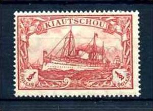 Z58885)Kiautschou 34 A*, Schiffe