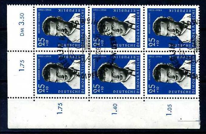 Z08399)DDR Plattenfehler 812 OR F gest., ER-6er-Block