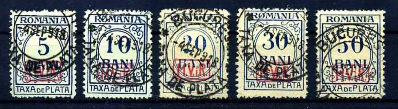 Z08735)Rumänien P 1/5 gest.