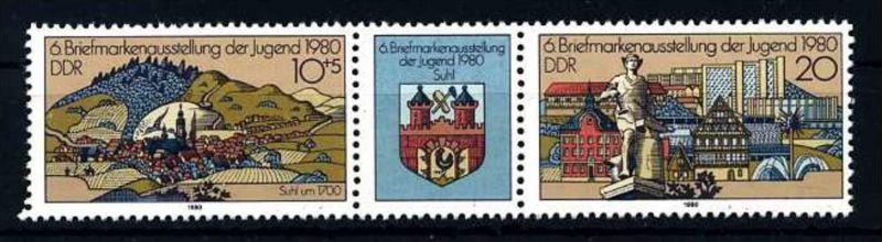 Z16768)DDR Plattenfehler 2533 I 3er-Streifen**