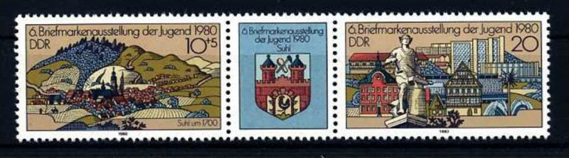 Z16769)DDR Plattenfehler 2533 I 3er-Streifen**