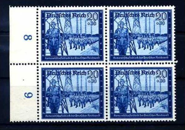 Z26999)DR Plattenfehler 892 I, 4er-Block**