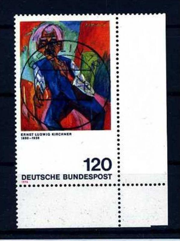 Z28157)Bund Plattenfehler 823 II ER gest., best. gepr. Schlegel
