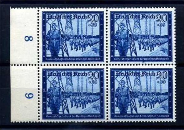 Z28202)DR Plattenfehler 892 I, 4er-Block** 0