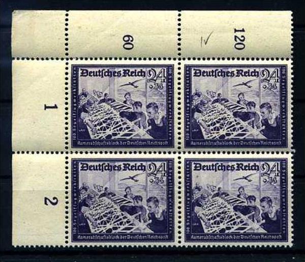 Z31571)DR Plattenfehler 893 IV VB**