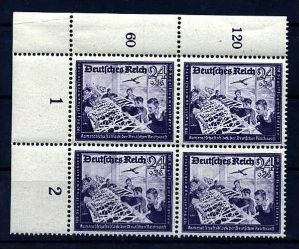 Z31572)DR Plattenfehler 893 IV VB**