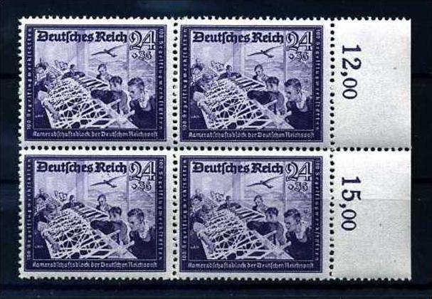 Z31581)DR Plattenfehler 893 VI VB**