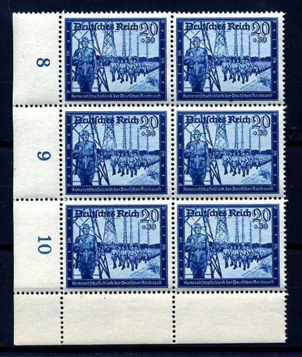 Z31582)DR Plattenfehler 892 I ER-6er-Block**
